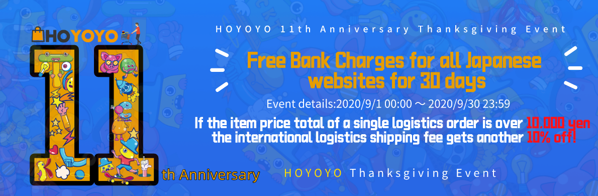 HOYOYO 11th Anniversary Thanksgiving Event